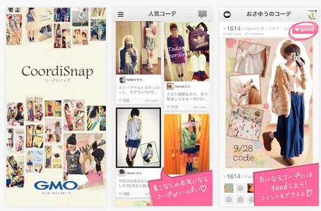 ファッションコーディネート共有SNS「コーデスナップ」、アプリ累計ダウンロード数100万突破:MarkeZine(マーケジン)