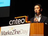 モバイルマーケティングにおける4つの課題とは?クロスデバイスでのCVを追求するCriteoの取り組み (1/3)