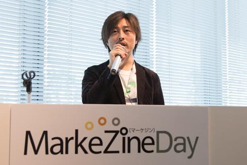 Kaizen Platform, Inc. Co-founder & CEO 須藤 憲司氏