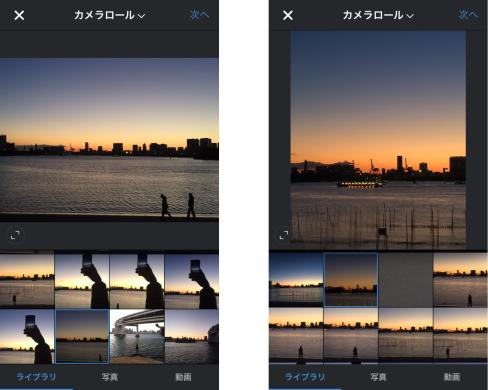 Instagram 横長 と 縦長 のフォーマットで画像加工が可能に