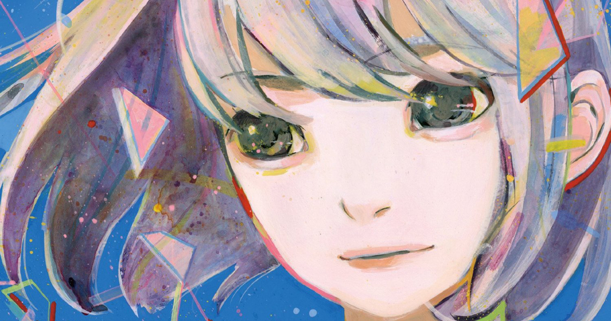 大槻香奈は生きるために絵を描く――『ILLUSTRATION 2016』刊行記念 ...