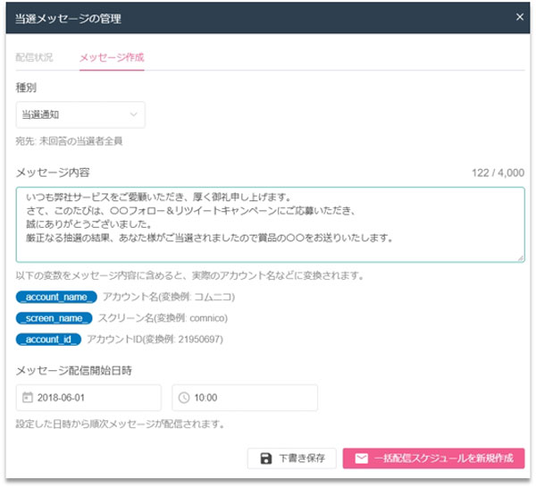 https://markezine.jp/static/images/article/28447/28447_01.jpg