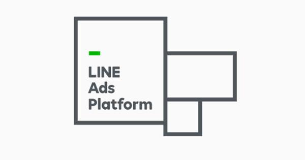 line ads platform の配信プラットフォームが大幅刷新 データ活用の拡充