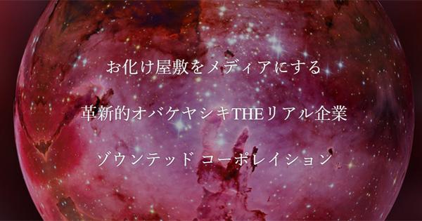 マナー マッケイ ミー ある朝、突然死刑台に 一瀬圭司 【西日本新聞me】
