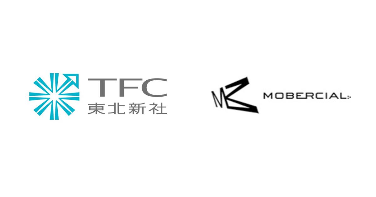テレビCMなどを手がける東北新社、動画マーケティングを行う ...