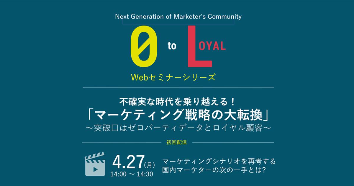 セシール ノジマ子会社のニフティ、通販ブランド「セシール」事業を買収 _小売・物流業界