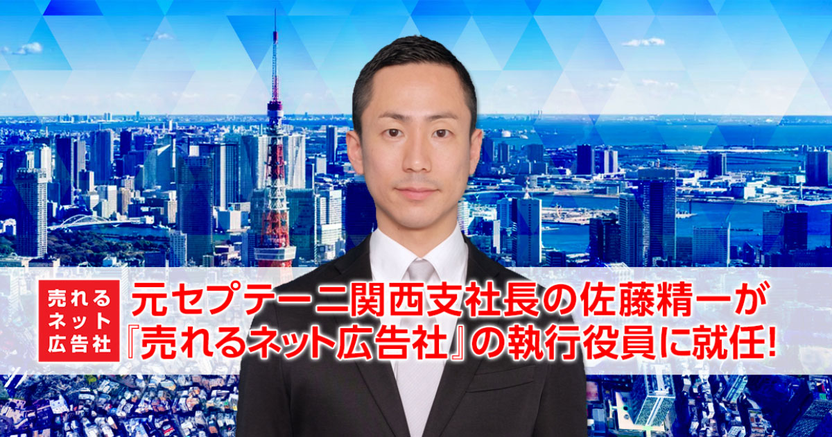 役員 関西 テレビ