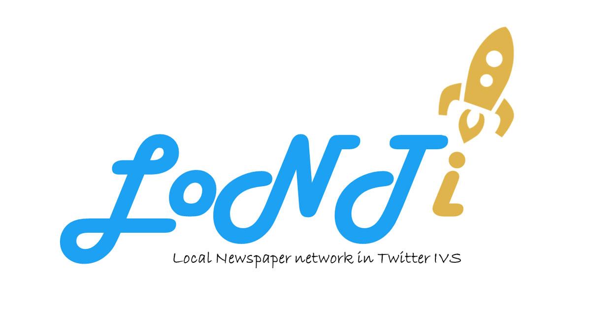 新聞社の動画とTwitterの広告メニューを連携 博報堂DYMPが動画広告配信の「LoNTI」を開始
