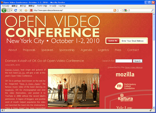 Open Video Conferenceプロジェクトページ